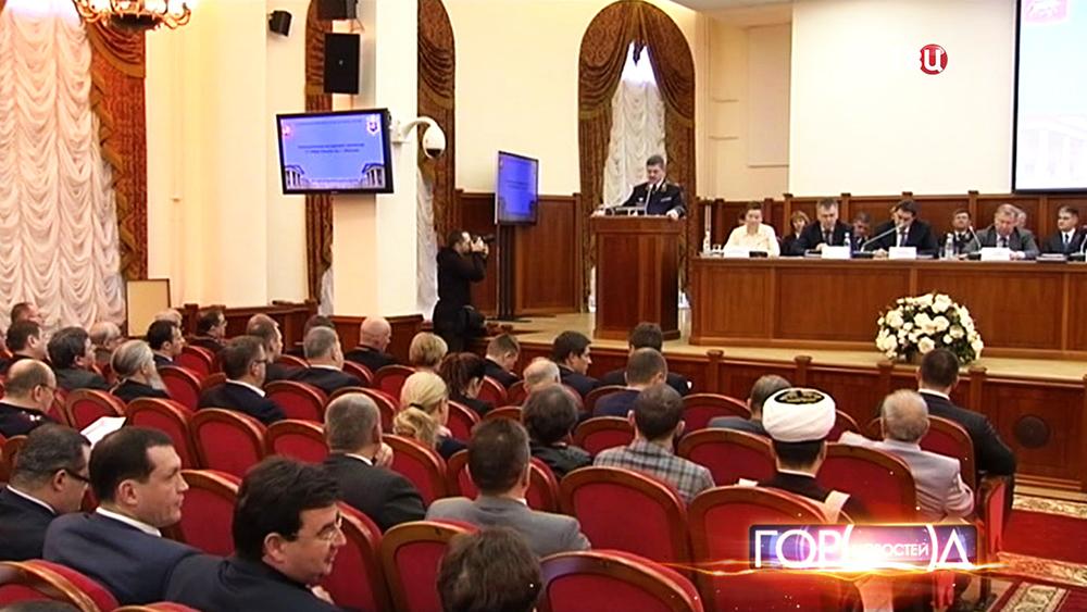Совместное заседание правительства Москвы и представителей МВД