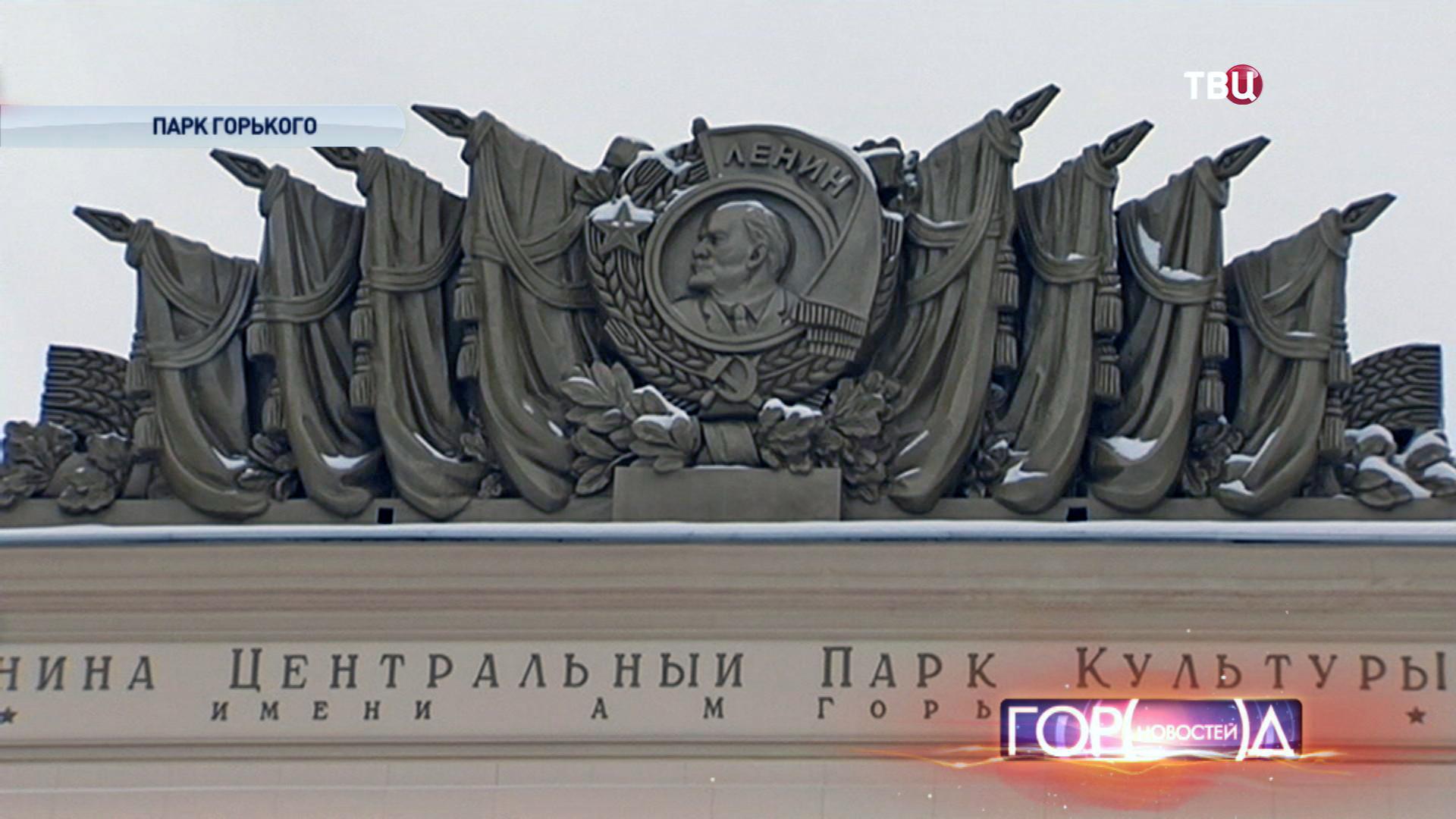 Исторический картуш с изображением ордена Ленина