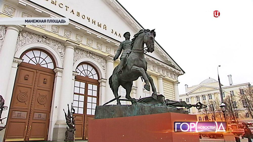 Второй памятник маршалу Жукову на Манежной площади