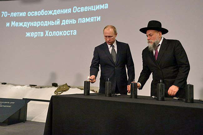 Президент России Владимир Путин принял участие в мероприятиях памяти жертв Холокоста