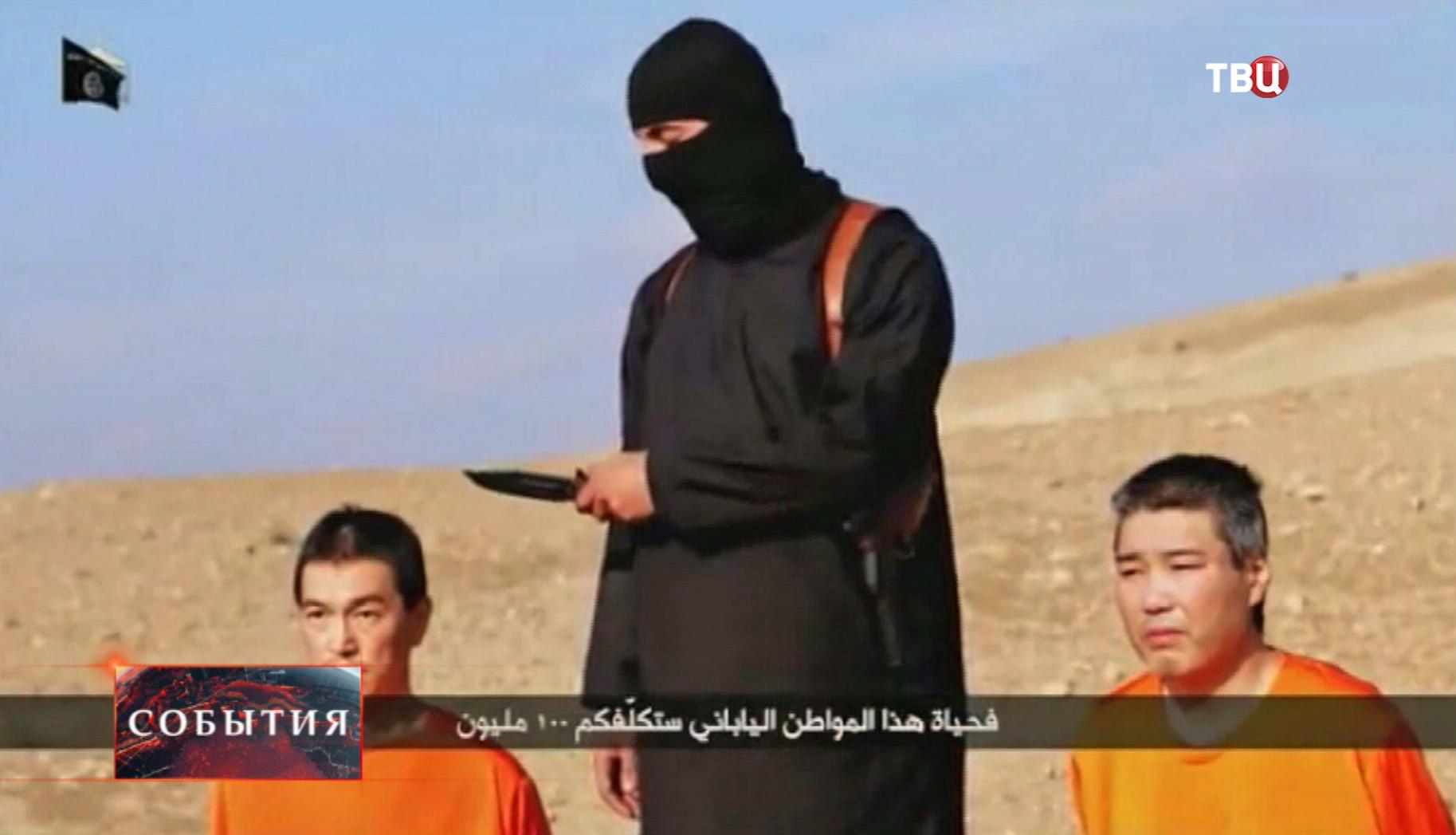 Казнь японских заложников