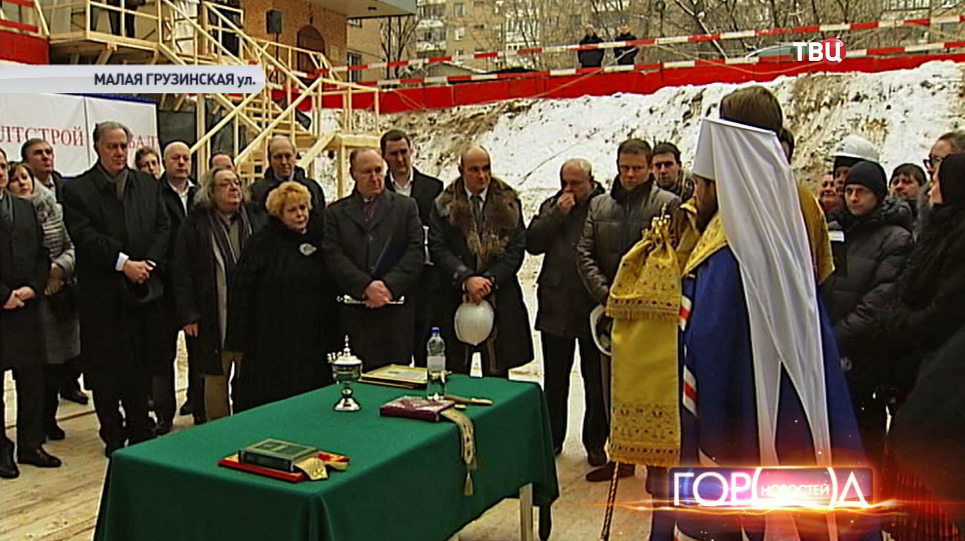 Закладка памятной капсулы в основание общежития Московской консерватории