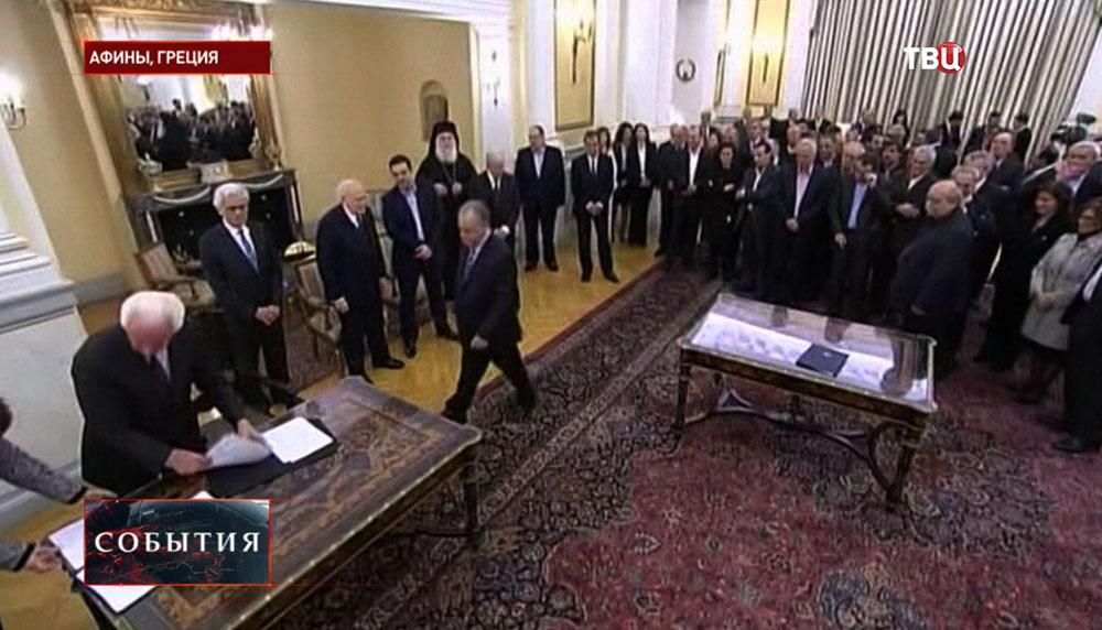 Новое правительство Греции