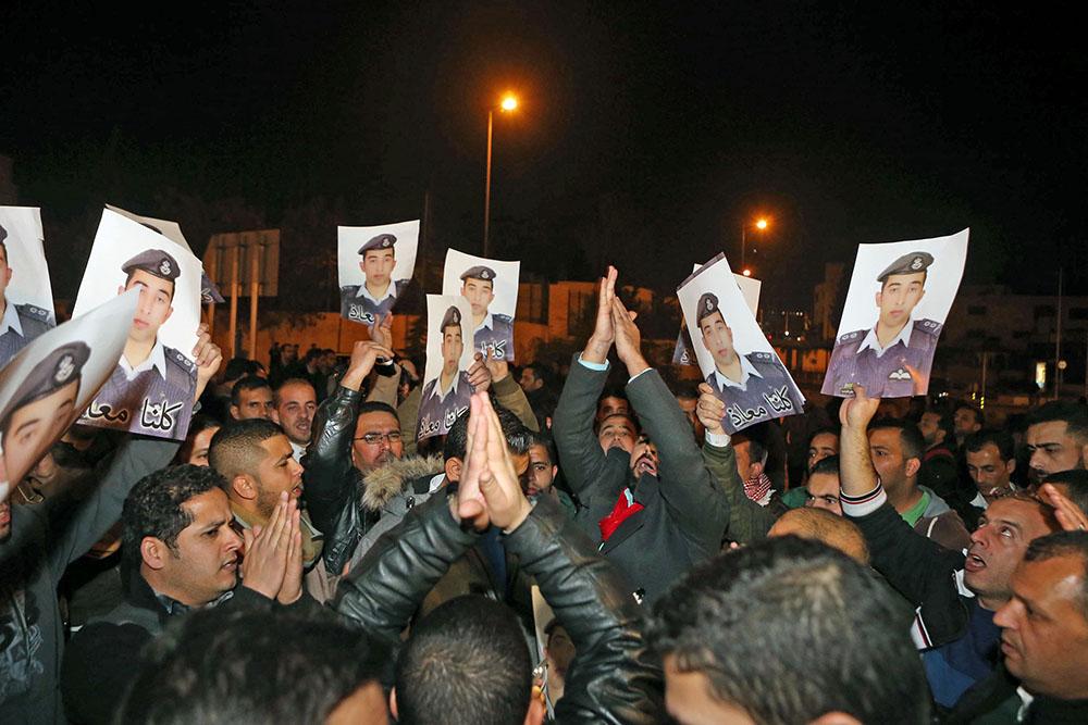 Митинг против казни иорданского пилота Муаза Аль-Касасбеха