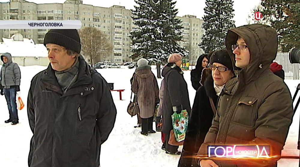 Жители Черноголовки