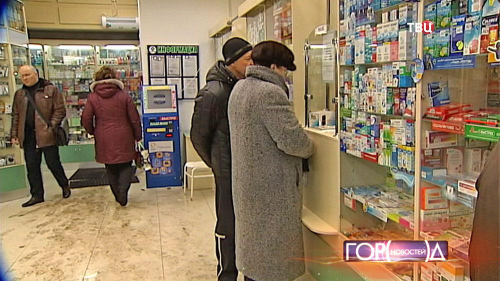 Посетители аптеки