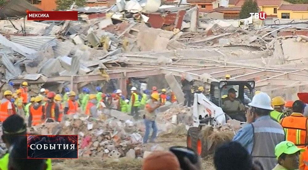 Взрыв в роддоме в Мексике