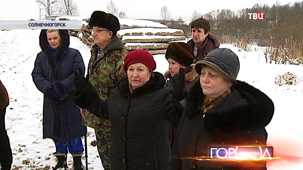 Жители Солнечногорска
