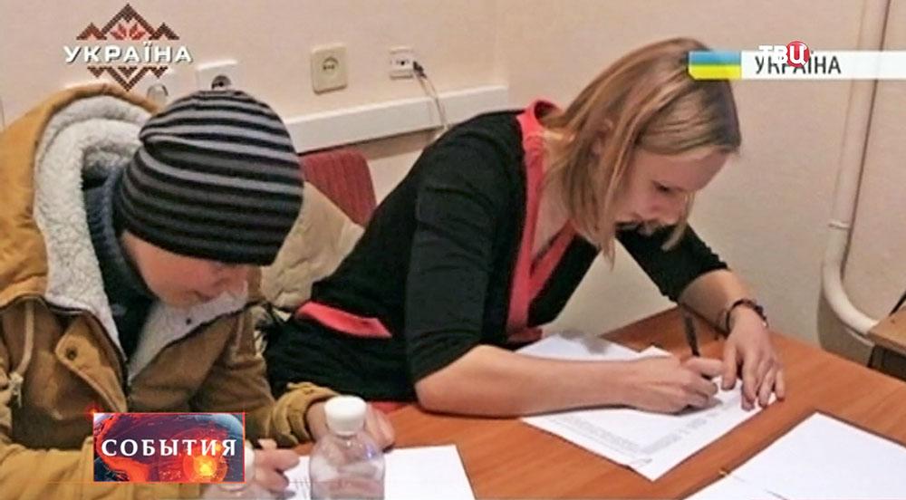 Журналисты LifeNews в СБУ