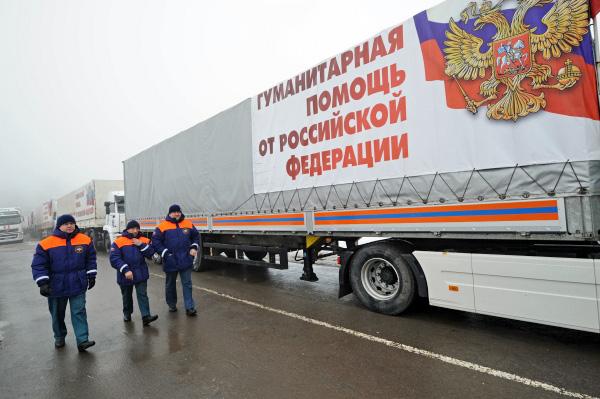 Колонна МЧС России с гуманитарной помощью для Донбасса