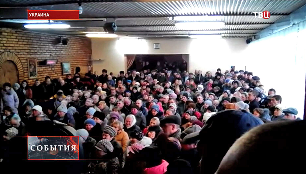 Митинг против мобилизации на Украине