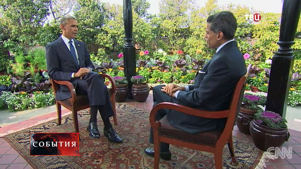 Президент США Барак Обама дает интервью