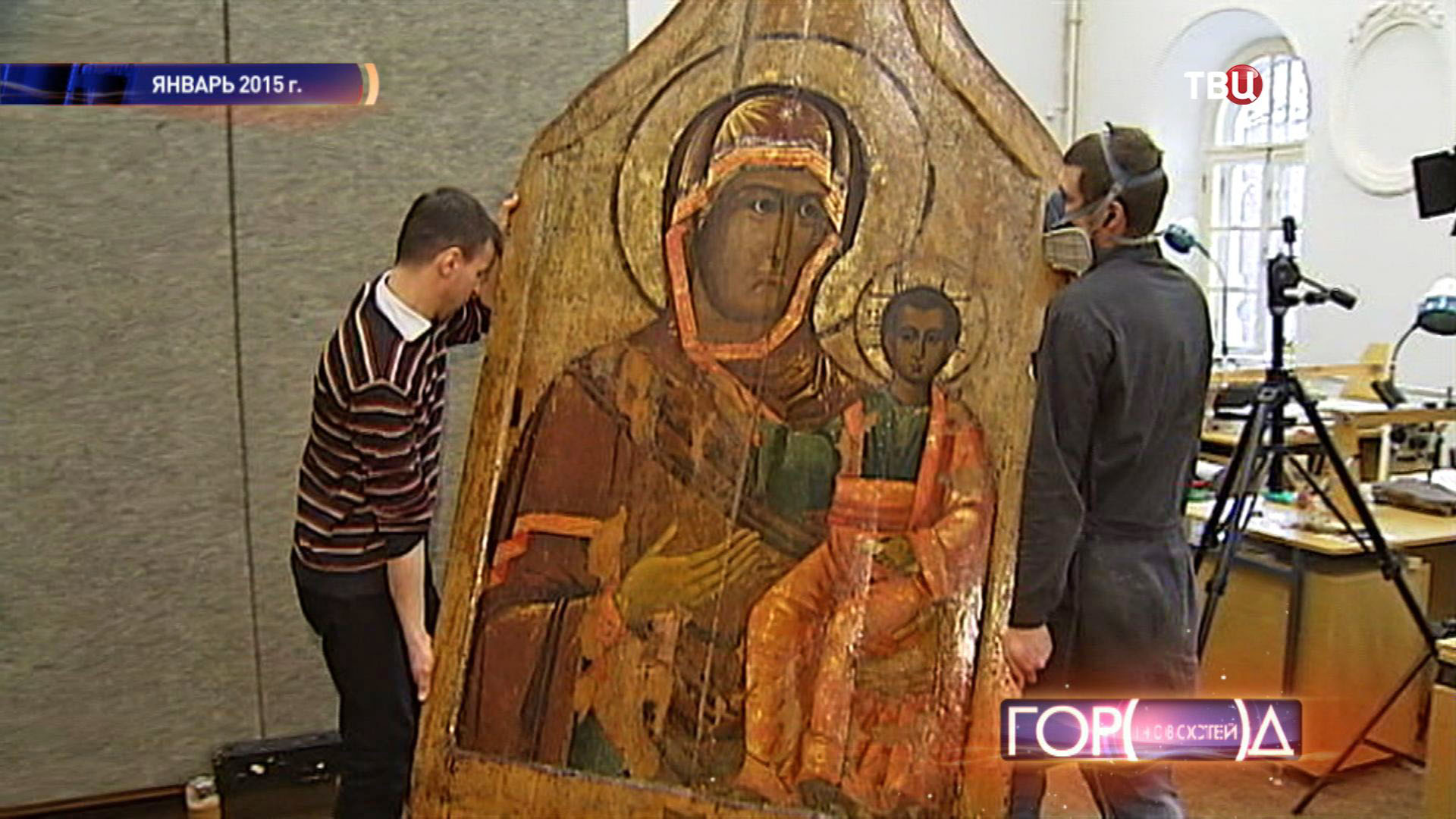 Икона Смоленской Божьей Матери Одигитрия