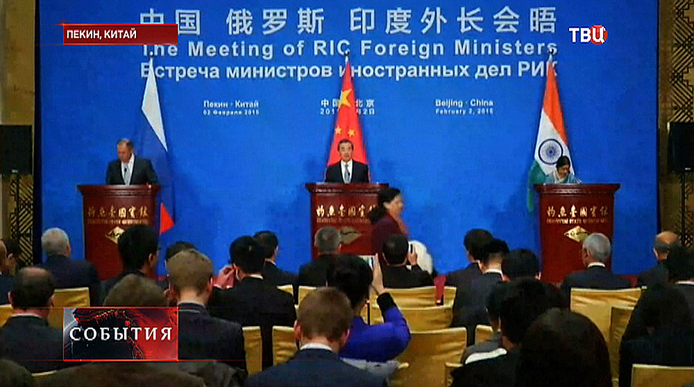 Министры иностранных дел России, Китая и Индии в Пекине