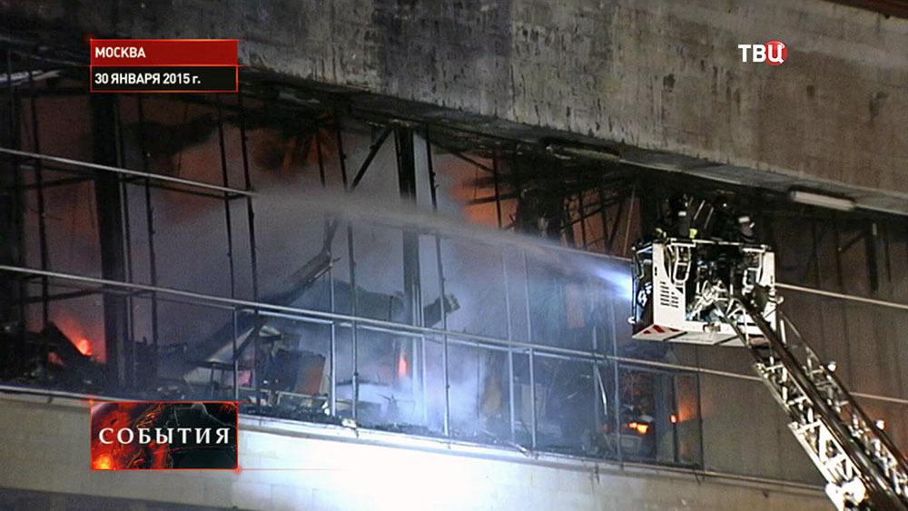 Пожар в библиотеке Института научной информации по общественным наукам РАН