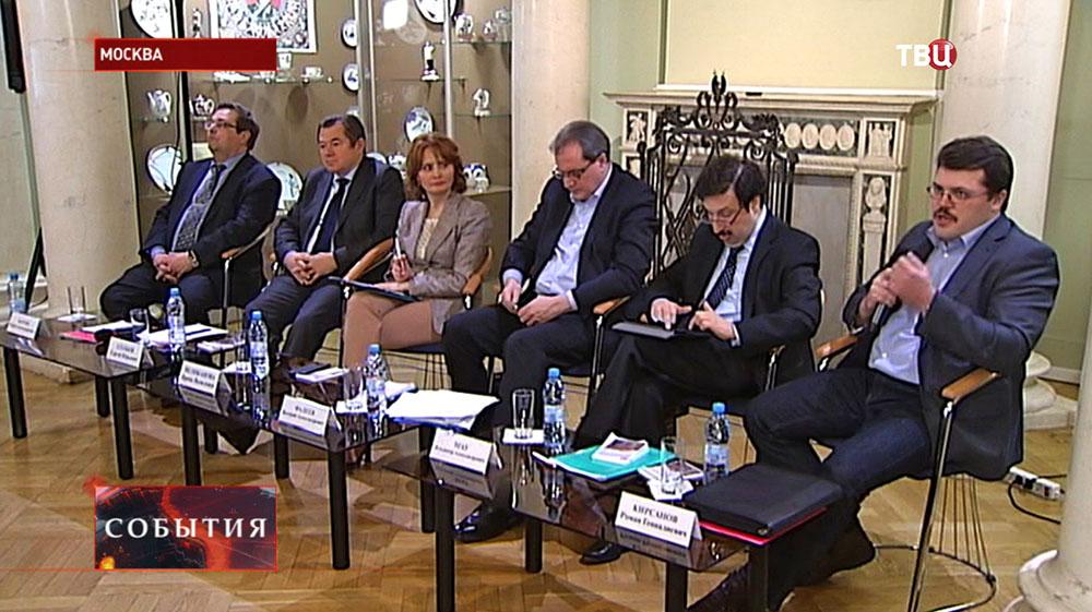 Заседание в московском Музее современной истории России