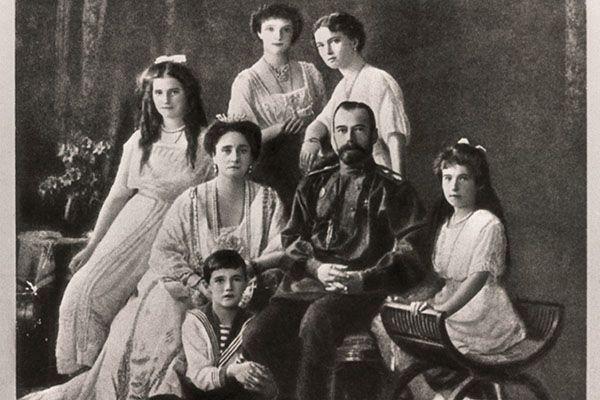 Семейство императора Николая II