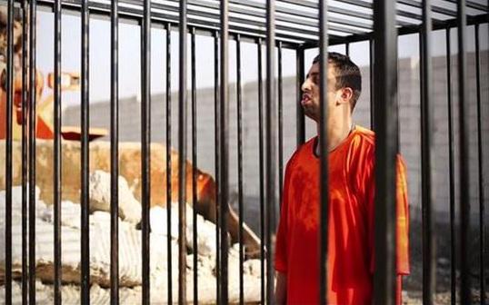 """Захваченный """"Исламским государством"""" иорданский пилот"""