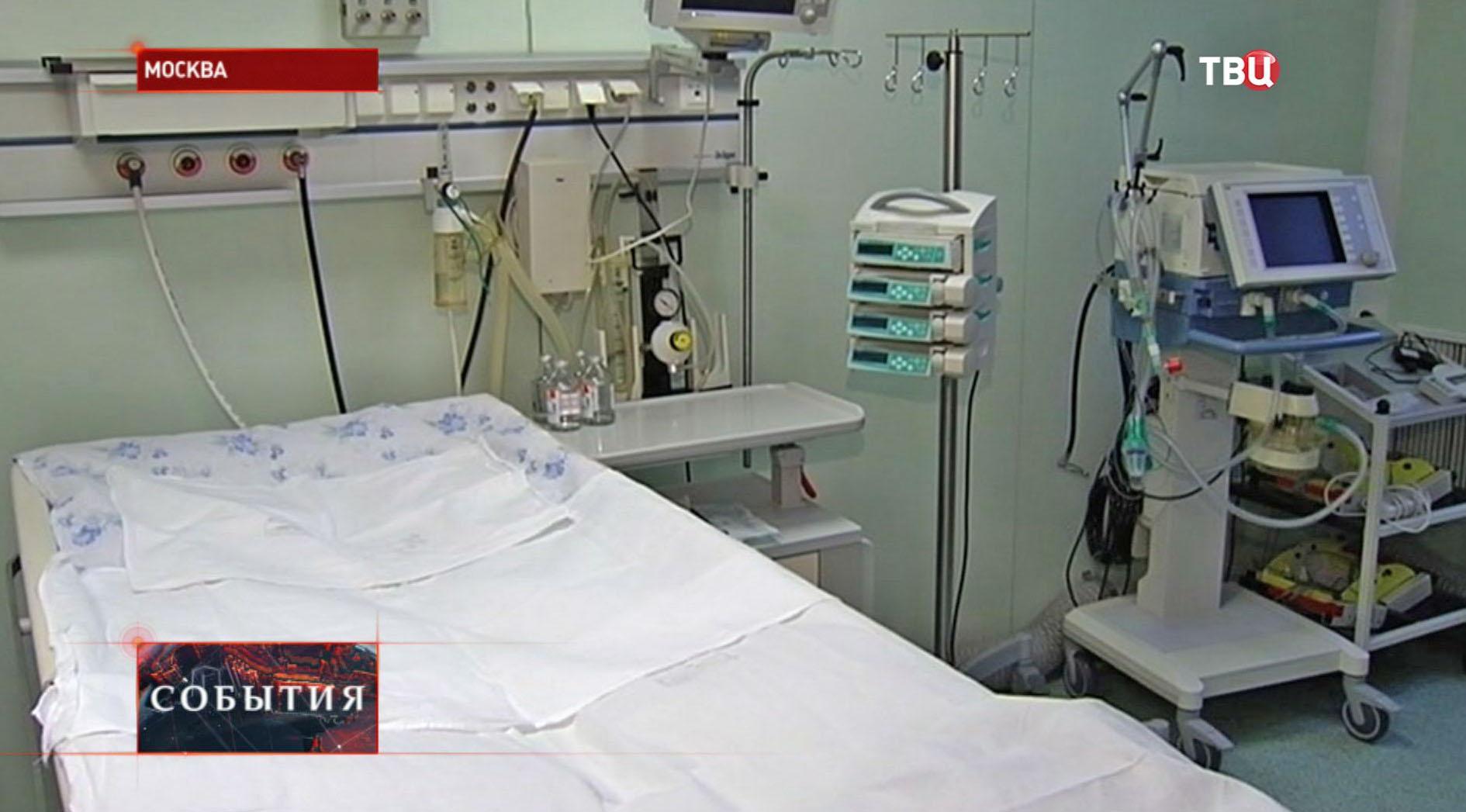 Клиника детской хирургии
