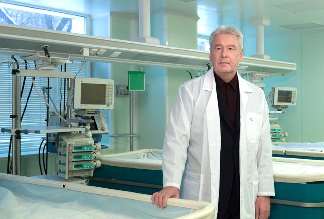 Сергей Собянин в клинической больнице № 9 имени Г.Н. Сперанского