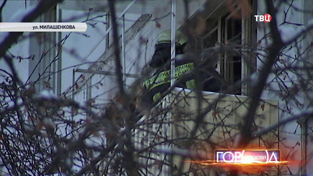 Место пожара в Москве