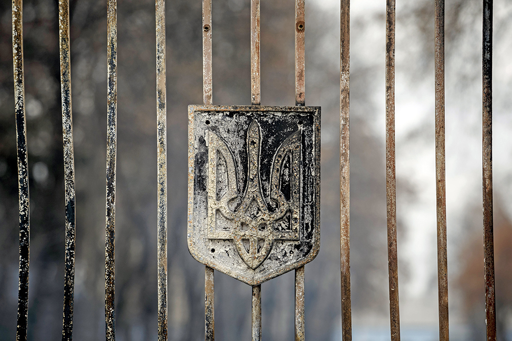 Обгоревший герб украины