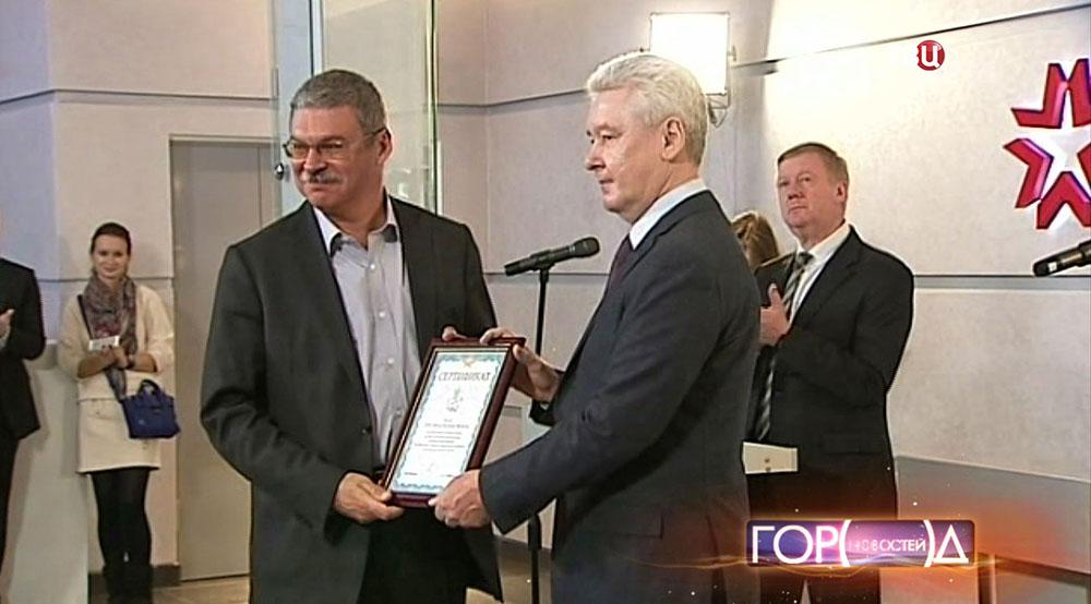 Сергей Собянин в научно-производственном комплексе