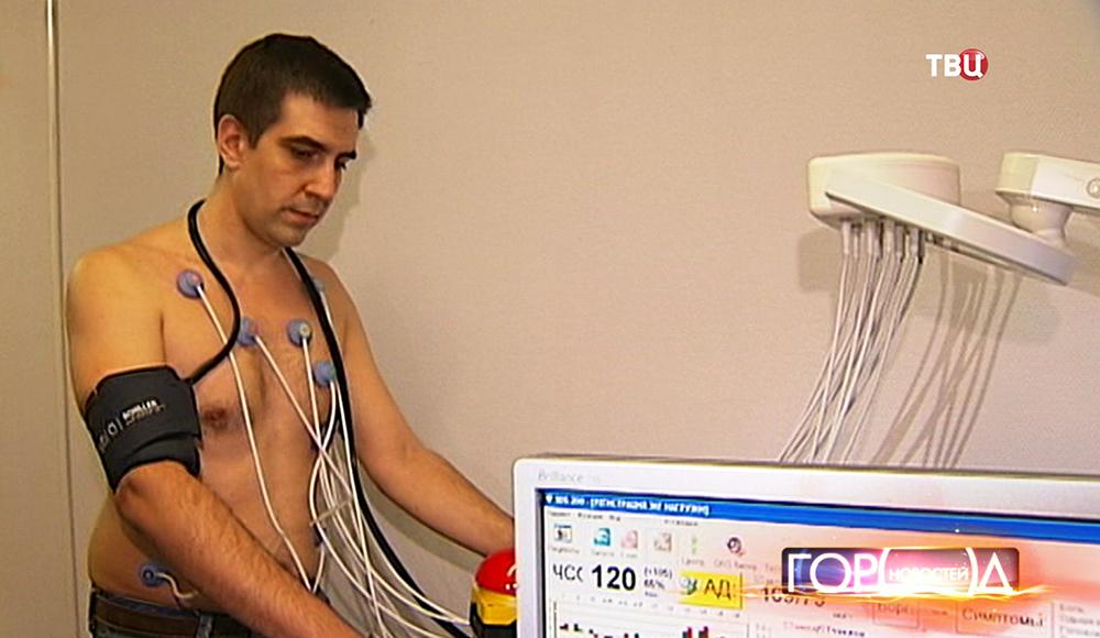 Пациент проходит медицинское обследование