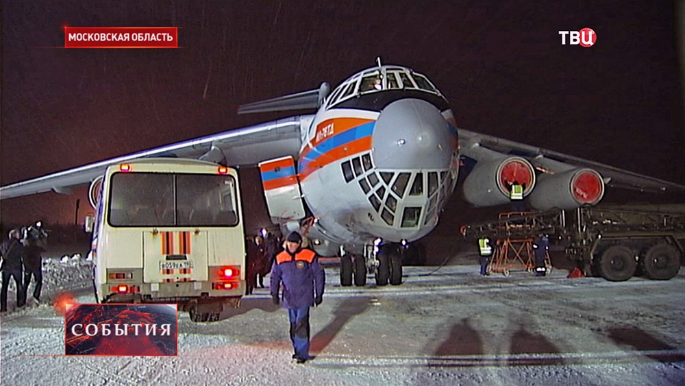 Спецборт МЧС России