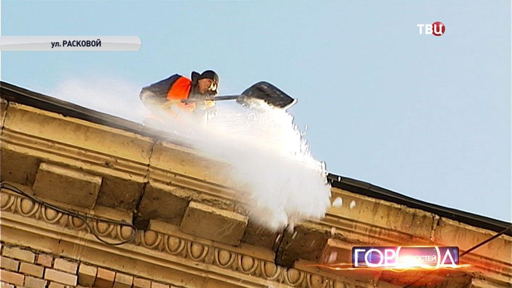 Работы по очистке крыш от снега