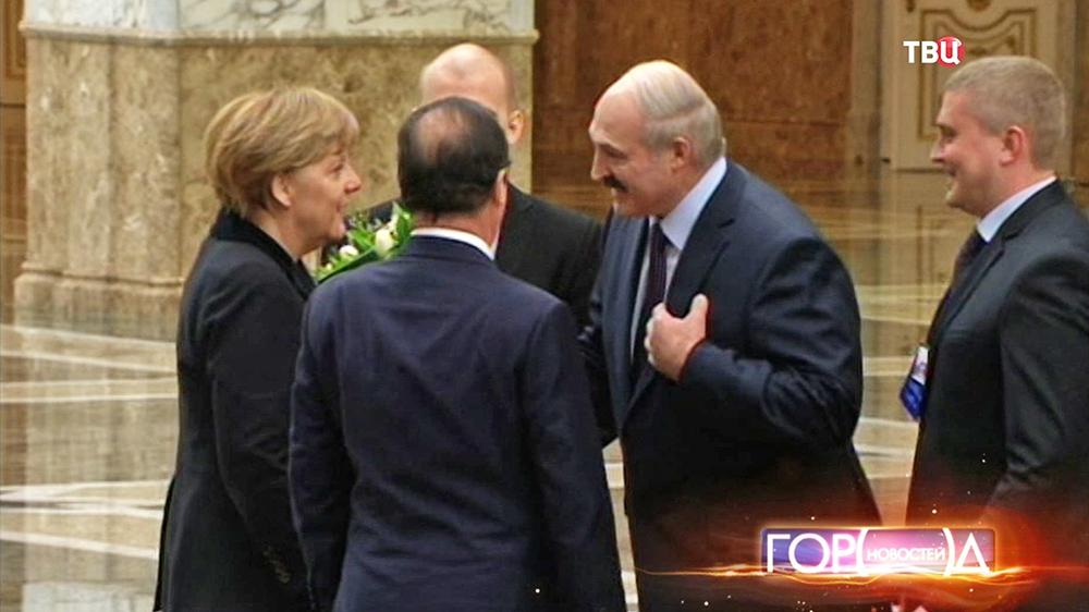Ангела Меркель, Франсуа Олланд и Александр Лукашенко