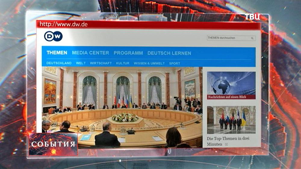 """Немецкое издание Deutsche Welle о встрече """"нормандской четверки"""" в Минске"""