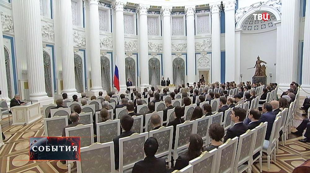 Вручение премии молодым ученым в Кремле
