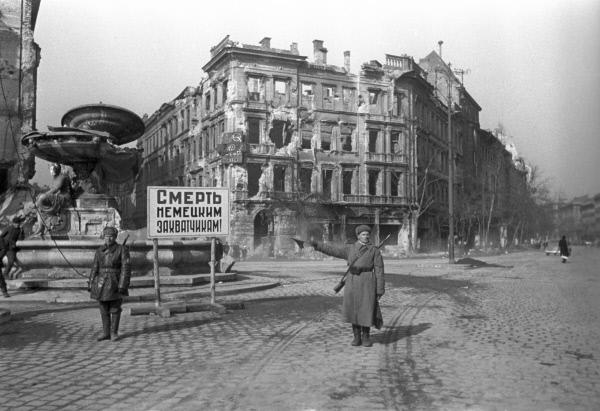 В освобожденном Будапеште, 1945 год