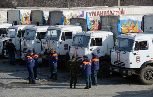 Российский гуманитарный конвой МЧС РФ