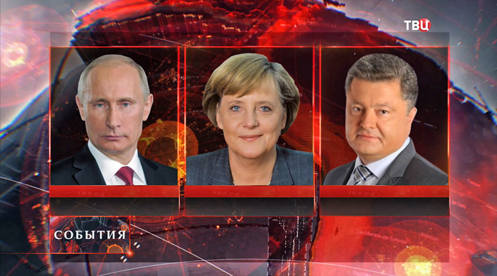 Владимир Путин, Ангела Меркель, Петр Порошенко