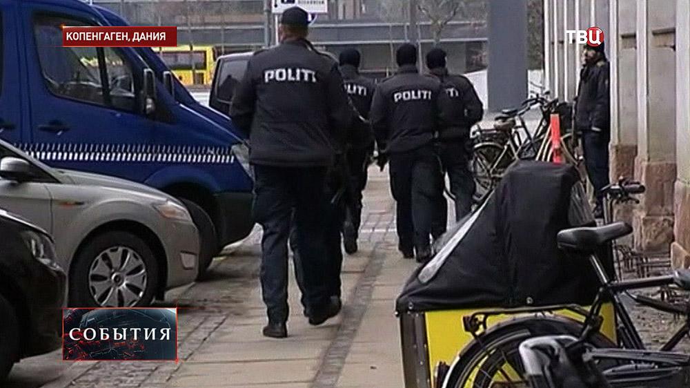 Полиция Копенгагена