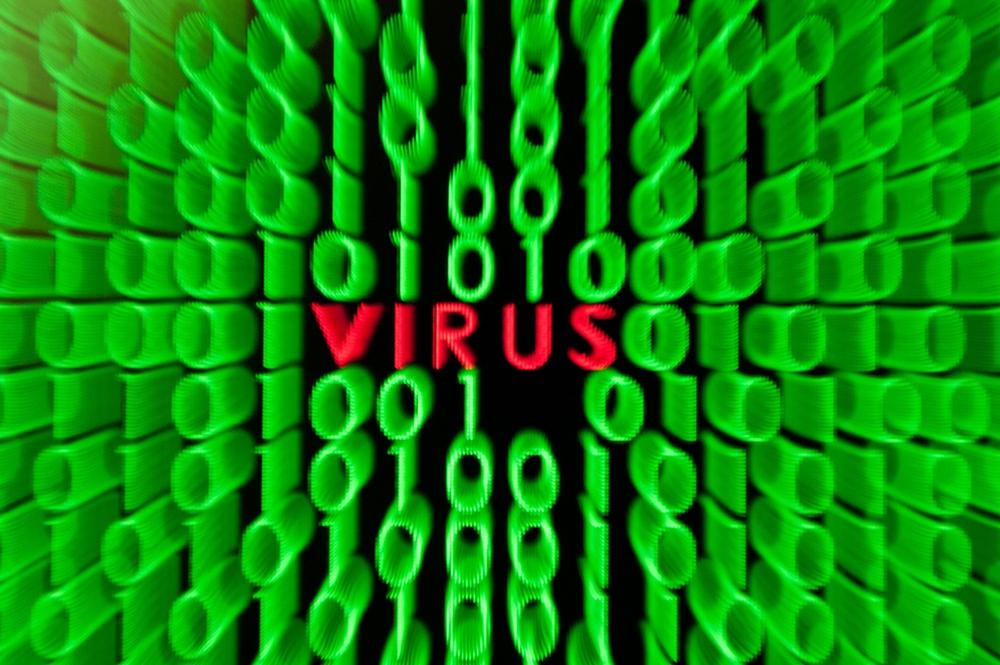 Компьютерный вирус