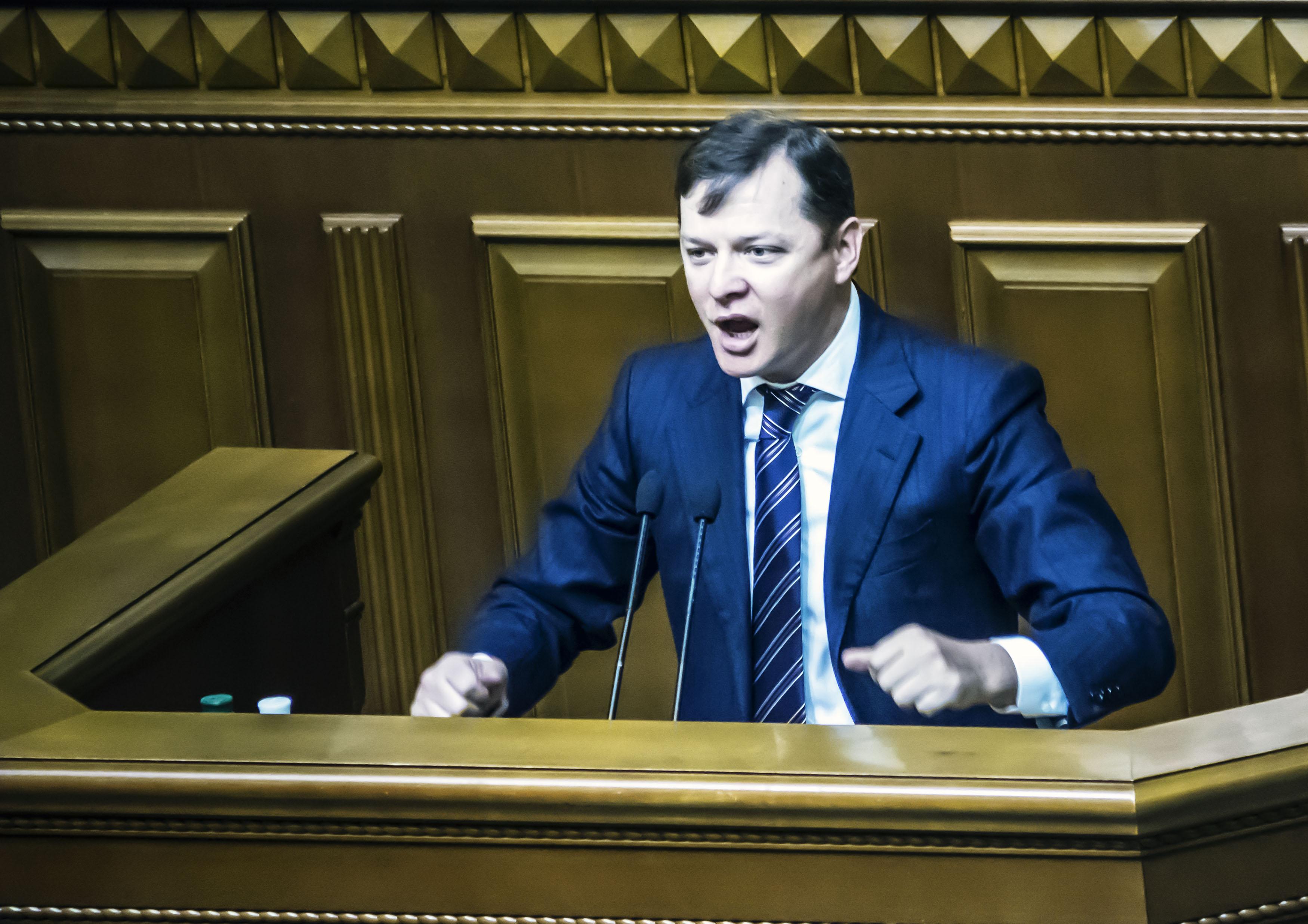 Депутаты Верховной Рады Украины Олег Ляшко