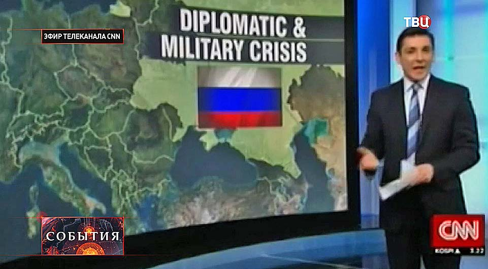 Телеканал CNN