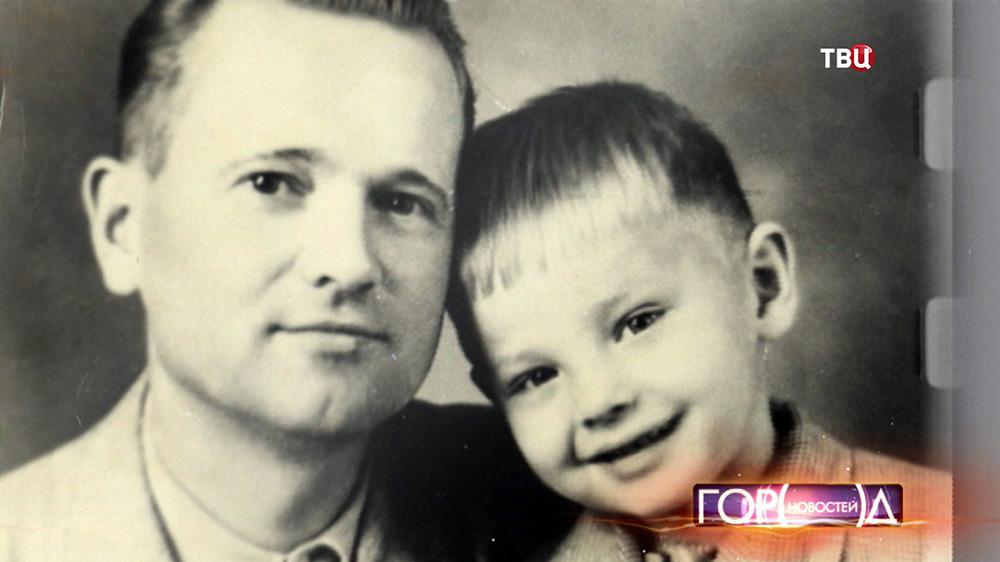 Юрий Антонов с отцом