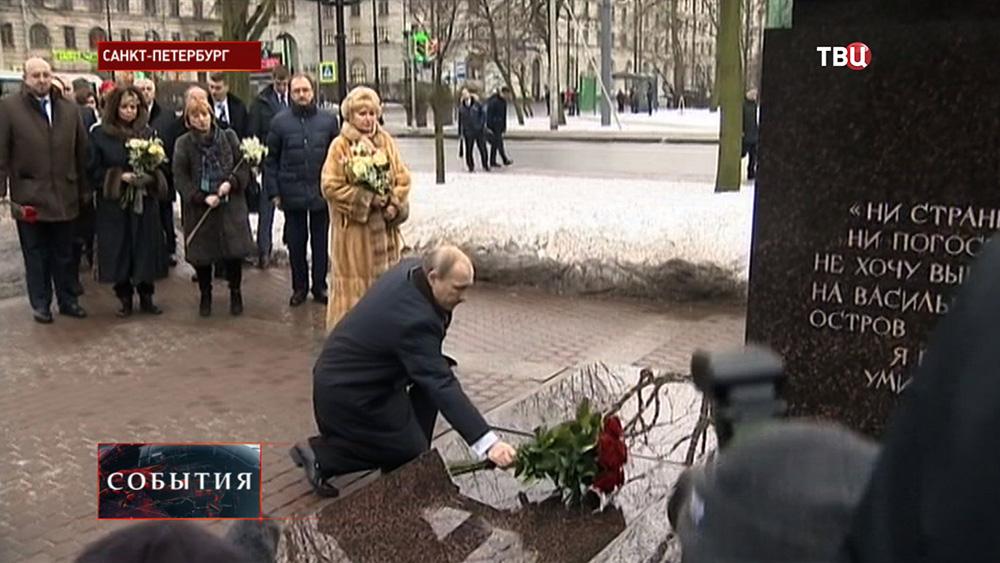 Коленопреклонения Путина перед преступниками и врагами России