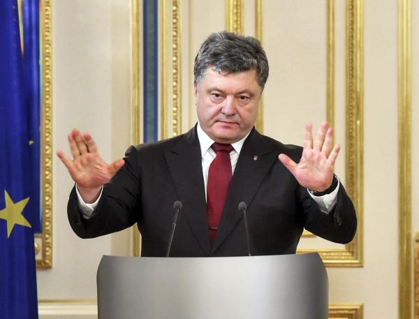 Презедент Украины Петр Порошенко