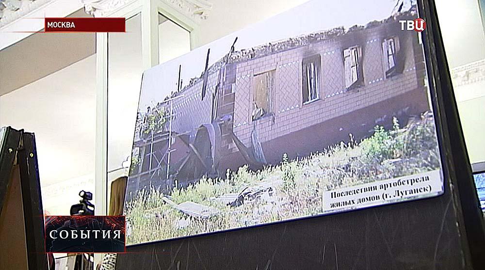 """Выставка """"Луганск. Лето 2014"""""""