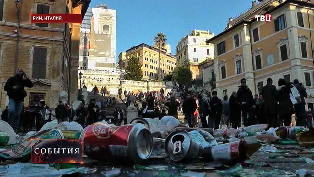Последствия драки в Риме