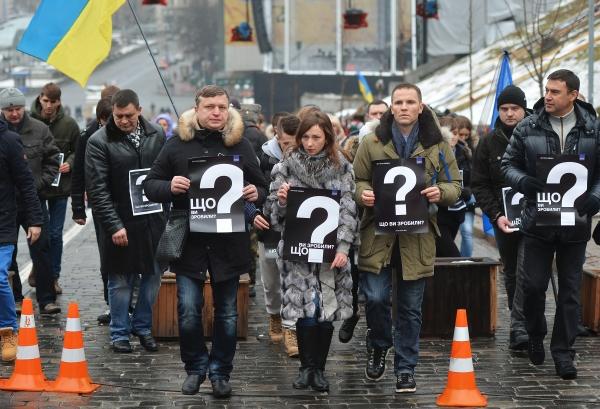Участники акции, посвященной годовщине событий на площади Независимости в Киеве