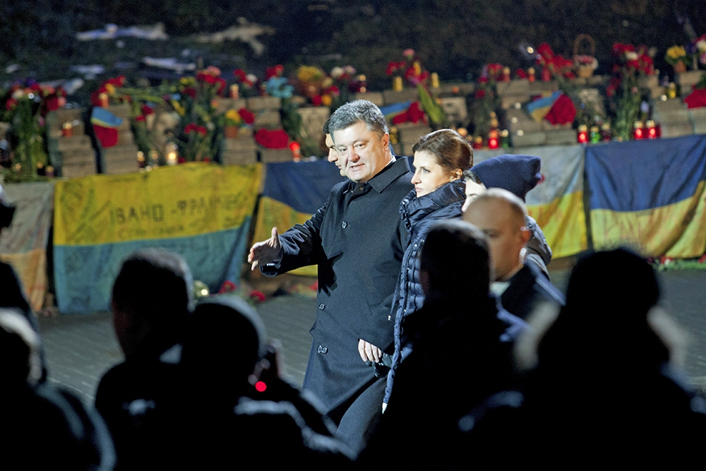 Президент Украины Петр Порошенко во время траурных мероприятий