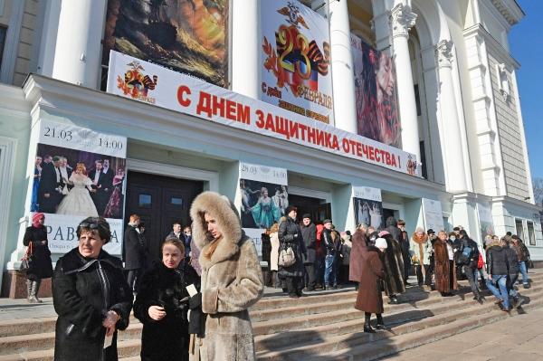 День защитника Отечества в Донецке