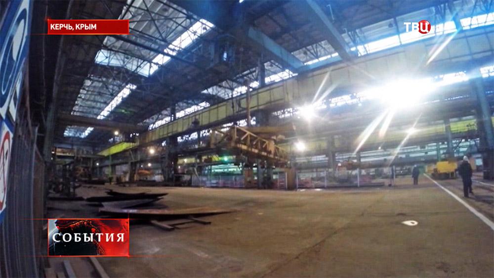 Керченский судостроительный завод