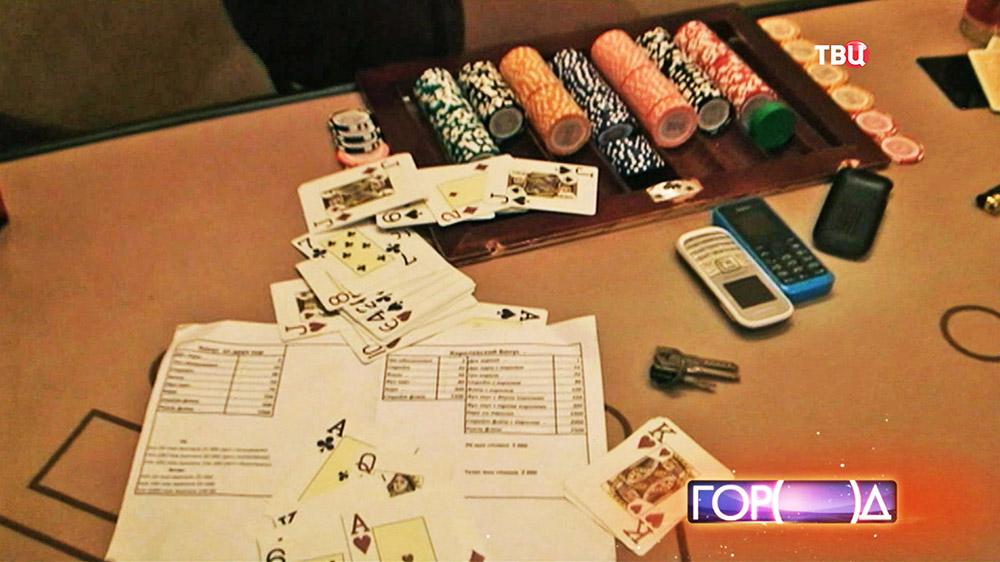 Ликвидировано казино мо балашиха города мира казино